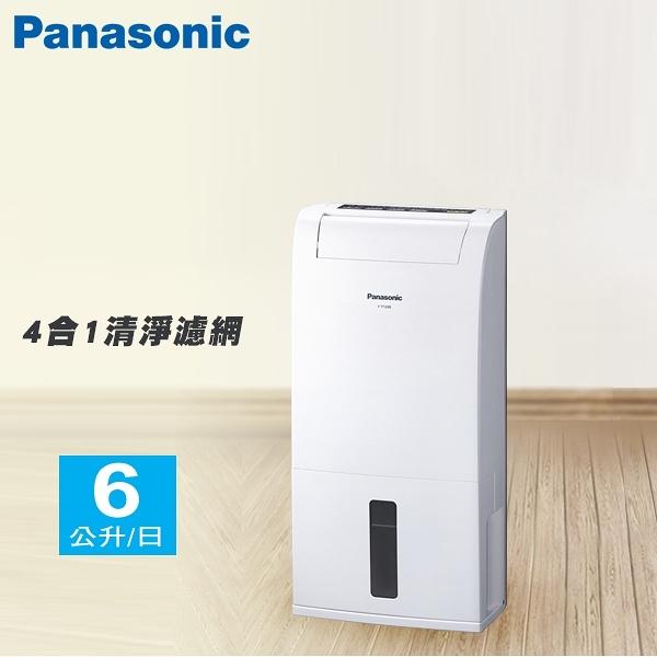 Panasonic 國際牌 6L 清淨除濕機 F-Y12EB