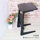收納 茶几 書桌 桌子 邊桌  DIY【...