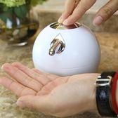按壓洗手液瓶免打孔皂液器高檔酒店乳液分裝瓶空瓶子 『名購居家』