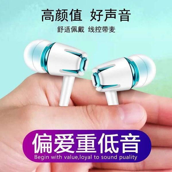 【SZ64】重低音K歌耳機iPhone6手機通用OPPO入耳式 耳塞