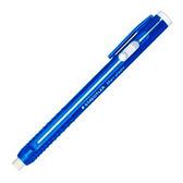 STAEDTLER MS52850 漸進式橡皮筆