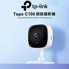 TP-LINK Tapo C100 10...