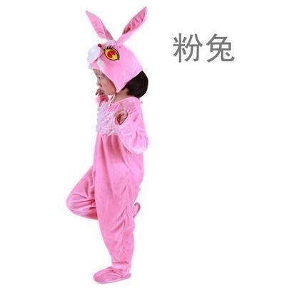 熊孩子☃兒童成人動物表演服裝動物連體服小雞猴兔牛狗貓狼鼠演出服(粉兔)
