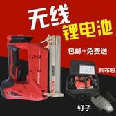 尹本充電鋰電無繩電動氣釘槍兩用射釘槍F30 422 1022 直釘木工工具MKS