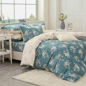 床包被套組 四件式雙人兩用被加大床包組/赫里亞 古典綠/美國棉授權品牌[鴻宇]台灣製2038