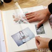 相冊影集diy相冊本粘貼式覆膜自粘貼家庭手工創意情侶浪漫紀念冊YYJ  夢想生活家