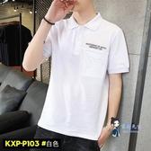polo衫 短袖t恤男2020夏季新款潮流翻領polo衫寬鬆ins半袖上衣服體恤 3色