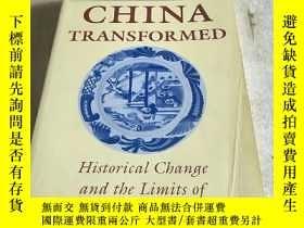 二手書博民逛書店【CHINA罕見TRANSFORMED——Historical