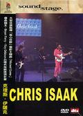 DTS版克理斯.伊薩克現場演唱會DVD