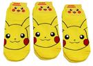 【卡漫城】 皮卡丘 襪子 3雙組 22-24cm ㊣版 韓國製 短襪 船型襪 Pokemon 寶可夢 小智 神奇寶貝