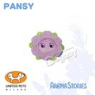 狗日子《United Pets》蝴蝶花仙子 設計師精品香氛玩具 寵物玩具 安撫玩具 陪伴玩具