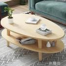 茶几簡約現代 創意客廳圓桌陽台移動沙發邊幾北歐實木腳ins小桌子WD   一米陽光