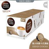 【雀巢 Nestle】雀巢 DOLCE GUSTO 義大利摩卡式濃縮咖啡膠囊16顆入*3
