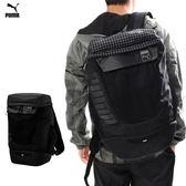 Puma Urban 後背包 男 女 中性 黑色 Training 大容量 多口袋 旅行包 後背包 07503501