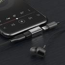 Mcdodo 麥多多 雙Lightning/iPhone轉接頭音頻轉接器轉接線 2A 快充 威鋒系列