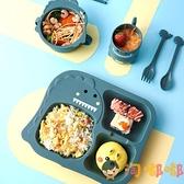兒童餐具餐盤套裝家用寶寶吃飯碗杯可愛分格防摔輔食盤【淘嘟嘟】