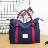 旅行袋子手提女短途出差網紅韓版大容量輕便健身收納行李袋待產包  美芭