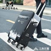 摩爾伽行李箱男韓版學生皮箱拉桿箱子萬向輪旅行箱密碼箱24寸28寸ATF 三角衣櫃