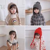 秋季韓版可愛毛線帽子兒童護耳保暖秋冬帽子 蜜拉貝爾