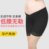 打底褲女 孕婦安全褲 兩條裝薄款防走光低腰裝三分短褲百搭蕾絲內搭短褲【多多鞋包店】ps1048