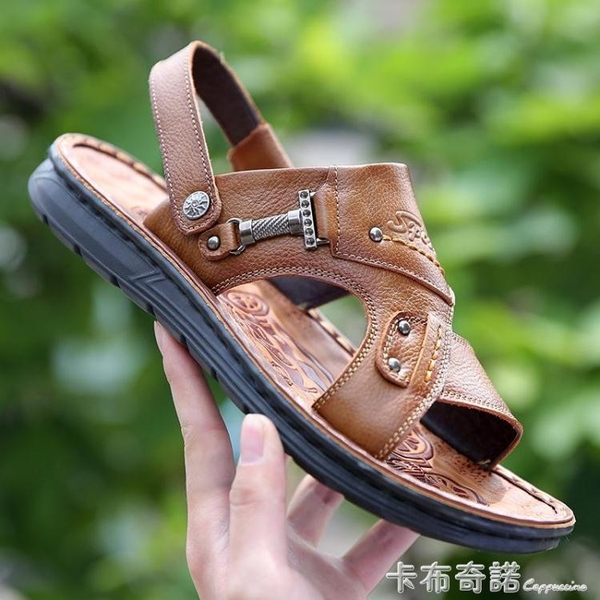 涼鞋男夏季牛皮涼拖鞋兩用室外拖鞋男士皮涼鞋中年防滑沙灘鞋 卡布奇诺