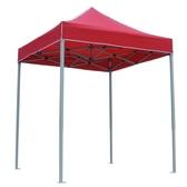 戶外廣告帳篷印字伸縮摺疊遮陽棚帳篷傘擺攤雨棚四腳車棚大傘迷彩 nms 樂活生活館