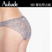 Aubade-愛在拜占庭L-XL蕾絲三角褲(灰)HD
