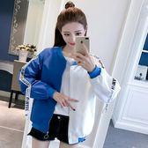 2018春裝短款外套女韓版寬鬆棒球服