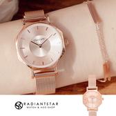 正韓STACCATO幸福回廊八角形金屬米蘭鍊帶手錶【WST544】璀璨之星☆