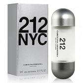 『Carolina Herrera』212女性淡香水5ml× 漾小鋪 ×