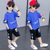 男童男孩夏裝套裝2020新款夏天夏款洋帥氣運動短袖韓版大兒童裝潮 童趣屋