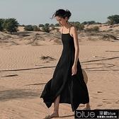 黑色吊帶裙性感露背洋裝海邊沙灘裙女2021新款夏氣質裙子長【全館免運】