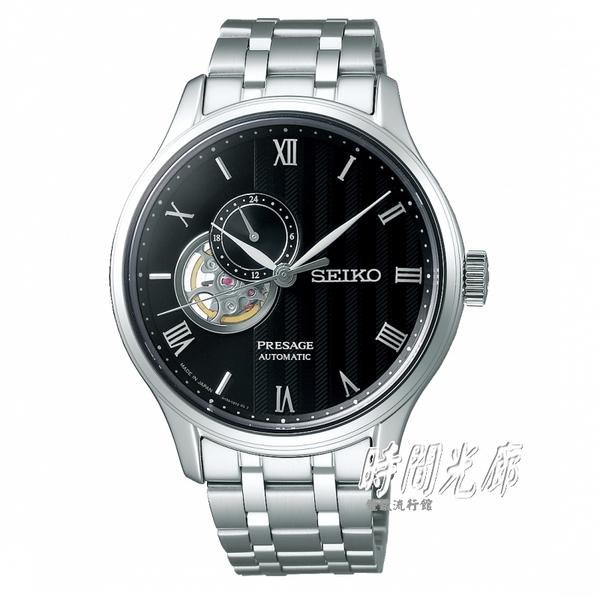 【分期0利率】SEIKO 精工錶 PRESAGE 機械錶 41.8mm 4R39-00W0D 簍空 SSA377J1