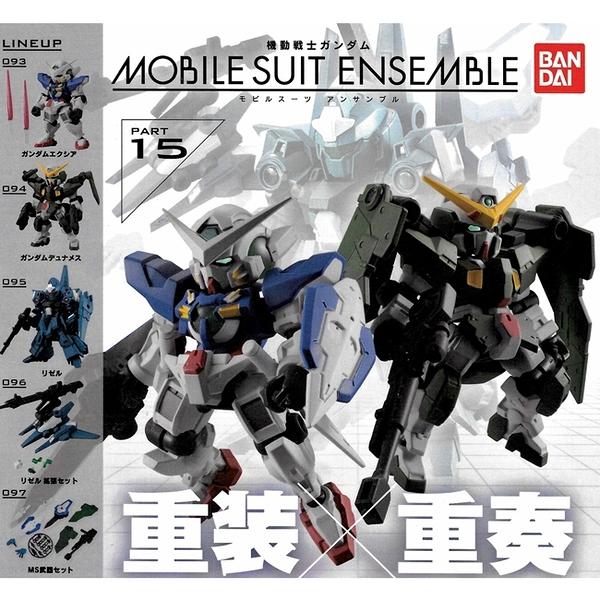 全套5款【日本正版】鋼彈 ENSEMBLE 15 扭蛋 轉蛋 機動戰士 重裝x重奏 BANDAI 萬代 - 515753