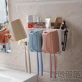 衛生間牙刷架漱口杯置物架浴室吸壁式刷牙杯架免打孔壁掛洗漱套裝