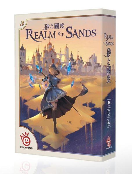 『高雄龐奇桌遊』 砂之國度 Realm of Sands 繁體中文版 ★正版桌上遊戲專賣店★