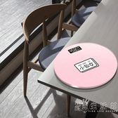 充電電子秤體重秤家用成人精準人體健康肥稱重測體重計女生   小時光生活館