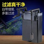 三合一魚缸過濾器水族箱外掛過濾盒過濾設備壁掛式瀑布過濾器igo 茱莉亞嚴選