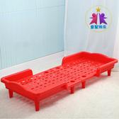 幼稚園床 寶寶午睡塑料單人午休簡易小孩家用兒童拼接兒童折疊小床T 5色