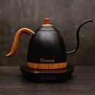 金時代書香咖啡 Brewista Art...