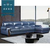 【新竹清祥傢俱】PLS-07LS85-現代時尚L型沙發 客廳 多人 L型 沙發 風格 設計 時尚 家具