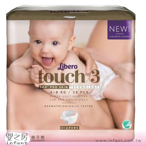 【嬰之房】麗貝樂 touch嬰兒紙尿褲3號(28片)