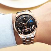 手錶 韓版時尚男表石英表夜光防水帶日歷學生鋼帶男士商務腕手表男