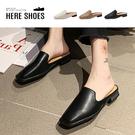 [Here Shoes]2cm穆勒鞋 舒適乳膠軟墊 優雅氣質百搭素面 皮革方頭粗跟半包鞋 懶人鞋-KW5599