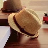 度假旅遊帽子男士天鏤空麻小禮帽爵士帽英倫季時尚小沿草帽女【快出】