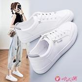 小白鞋 鞋子女2021年秋季新款百搭小白女鞋運動學生休閒爆款白鞋秋冬板鞋 小天使