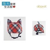 【南紡購物中心】【海夫健康生活館】abonet 頭部保護帽 貓耳造型 CAT 兒童系列
