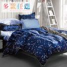 Artis台灣製【合版A1】單人床包+枕...