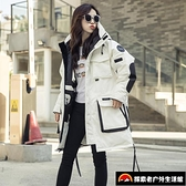 白鴨絨黑色羽絨服女冬中長款寬鬆顯瘦大碼加厚外套【探索者戶外】