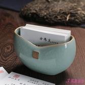 名片座名片夾高檔 陶瓷名片架名片座單格名片盒桌面